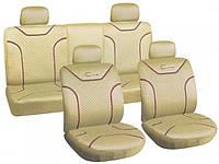 Чехлы сидения MILEX Classic  бежевые 7262/4