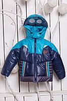 """Зимняя куртка для мальчика """"Летчик"""" (Синий+Голубой)"""