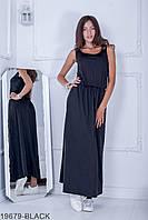 Довге жіноче чорне плаття Aleksia (XS-XXL)