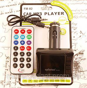 Трансмиттер Eplutus FM-82 ФМ Модулятор USB, MicroSD, Пульт ДУ