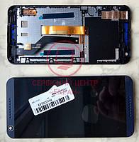 Дисплей модуль HTC Desire 626 626G в зборі з тачскріном, чорний, з рамкоою