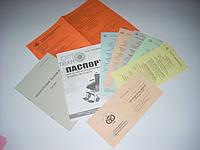 Авторефераты. Печать и изготовление
