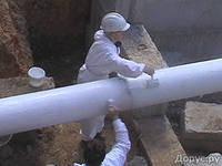 Теплоизоляция паропроводов,водопроводов и теплотрасс