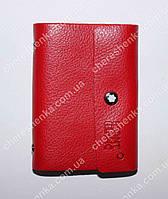 Кожаная визитница Montblanc 8015 Красный