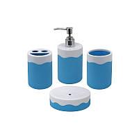 Trento Marinella Набор (стакан, подставка для щеток, дозатор и мыльница) голубой