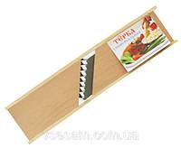 Шинковка деревянная для фри