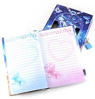 Блокнот с замком для девочек синий 2 ключа20,5х14,5х3,5см (29801A)