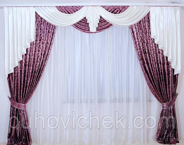 Готовые шторы с ламбрекеном для зала