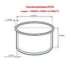 Чаша для мультиварки Rotex RIP-5017-C(керамическая) (для RMC401/503/505/507/508/522/530/532/535), фото 2