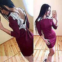 Стрейчевое платье с открытой спиной и кружевом