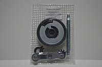 Ремкомплект переднего моторедуктора (большой)