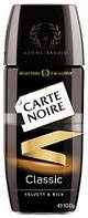 Кофе Carte Noire Classic Velvety & Rich (Карт Нуар Бархатный и Насыщенный) 200г