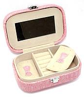 Шкатулка для бижутерии розовая15х10,5х4,5см (26314A)