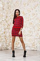 Стильное модное платье французский трикотаж в красную  клетку