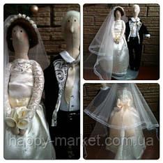 Куклы ручной работы Жених и Невеста 0777