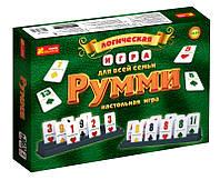 """Настольная игра """"Румми""""1982"""