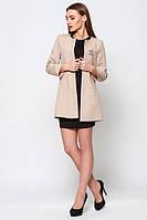 Кардиган женский пиджак удлиненный стильный бежевый