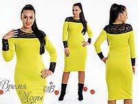 Платье жёлтое нарядное с гипюром. 2 цвета. р-ры от 42 до 54.