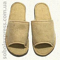 Тапочки войлочные (размер 40-42)