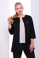 Кардиган женский пиджак удлиненный большие размеры