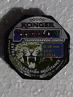 Леска Konger Steelon Flurocarbon Coated 30m