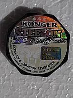 Леска Konger Steelon Ice Flurocarbon Coated 50m