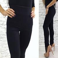 Лосины женские высокие 315-1,магазин модной одежды