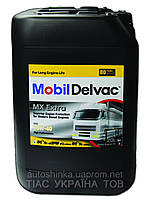 Масло моторное 10W-40 Mobil Delvac MX Extra 20л.