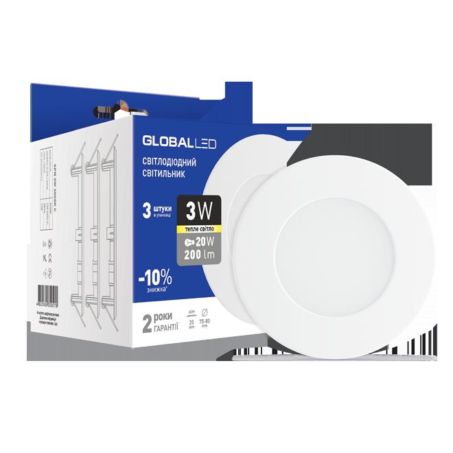 Светодиодный светильник (3 шт. в уп.) GLOBAL LED SPN 3W 3000K (3-SPN-001-C)