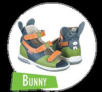Memo Bunny - Детские ортопедические босоножки. Limited Edition