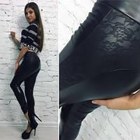 Лосины женские красивые с 330,магазин одежды