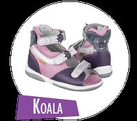 Memo Koala - Детские ортопедические босоножки. Limited Edition