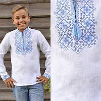 Вышиванка детская для мальчика с длинным рукавом, фото 1