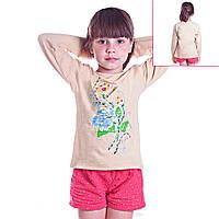 Кофта детская для девочек с длинным рукавом Букет Цветов с пайетками, цвет бежевый
