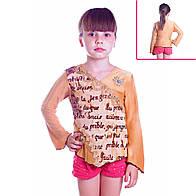Кофта детская для девочек с длинным рукавом коричневая с вышивкой Цветы с пайетками, рукава воланы