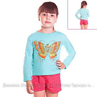 Кофта детская для девочек с длинным рукавом Тропическая Бабочка с пайетками , цвет голубой