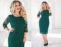 Платье женское батал, Ткань: трикотаж +гипюр Качество супер!!! 5 цветов па № 1099