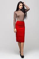 Теплая юбка из трикотажа