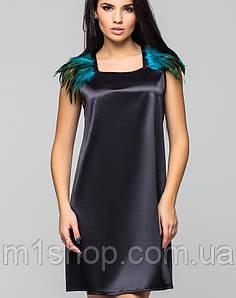 Платье с перьями | Паулина leo