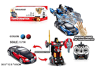 "Машина р/у ""Bugatti Veyron"""