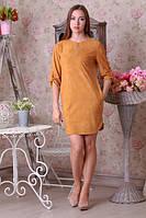 Стильное нарядное деловое платье туника прямого силуэта
