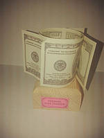 Кубок Решение всех проблем доллар