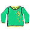Кофта детская с длинным рукавом зеленыйзеленый
