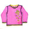 Кофта детская с длинным рукавом розовый розовый