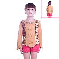 Кофта детская для девочек с длинным рукавом коричневая со вставками Бабочки с пайетками, рукава воланы