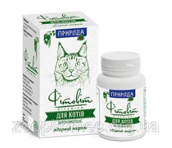 Таблетки для кошек Фитокомплекс Здоровые почки 50 таб.
