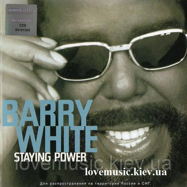 Музичний сд диск BARRY WHITE Staying power (1999) (audio cd)