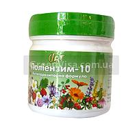 Полиэнзим-10 Антипаразитарная формула — противоглистное, противогрибковое, лямблиоз, папилломатоз, псориаз