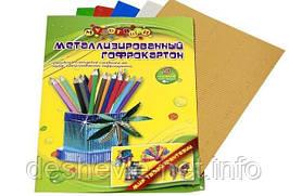 """Картон А4 гофрированный, металлизированный № 7816, 5 цветов, """"Мультяшки"""""""