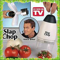 Slap-chop Chopper измельчитель продуктов